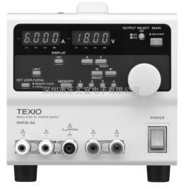 日本德士PAR系列稳压直流电源