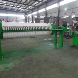 污水厂高浓度废水处理压滤机