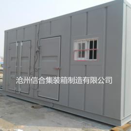 定做保温飞翼集装箱、40英尺保温液压飞翼集装箱