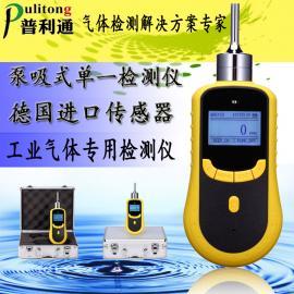 普利通PLT-BX-C2H5OH泵吸式乙醇检测仪乙醇分析仪