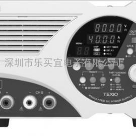 日本德士PSF系列开关式直流稳压电源