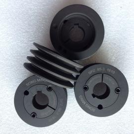 SPZ85-3-1610锥套皮带轮HT200材质-SONGMING
