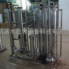 洁涵水处理―〔厂家直销〕湖南工业纯水制取用反渗透设备
