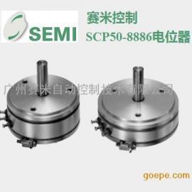 SCP50-8886电位器,SCP50-8886