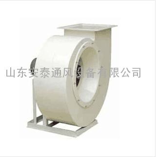 齐鲁安泰4-62型塑料pp风机批发价格