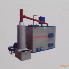 大型煤炭气化炉HYRN-240