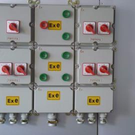 防爆动力配电箱安装要求