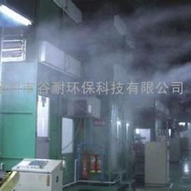 铁皮厂房钢架顶棚喷淋降温