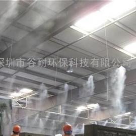 浙江铁皮厂房喷淋降温工程