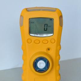 有毒有害气体便携一氧化碳气体检测仪 CTH1000 澳洲新