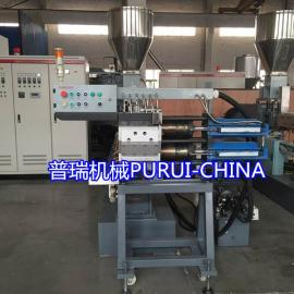 广西塑料造粒机_废塑料造粒机_再生塑料造粒机_普瑞价格优惠