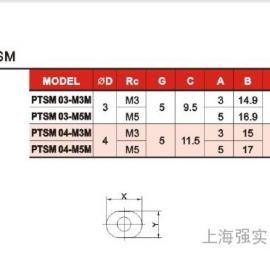 M3微型气动接头规格 日本NUMAX进口小接头
