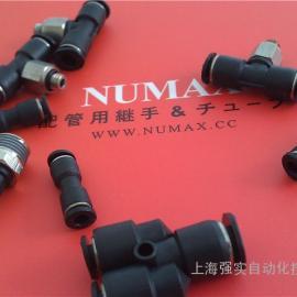 4变3直通异径迷你型快插接头 日本NUMAX气源接头