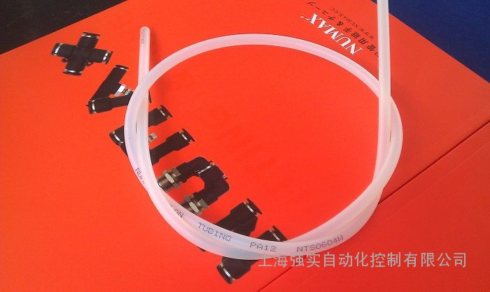 NUMAX进口尼龙管 高压气管φ12