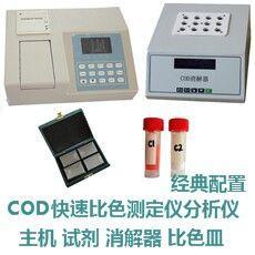 EL-200型COD化学需氧量COD速测仪