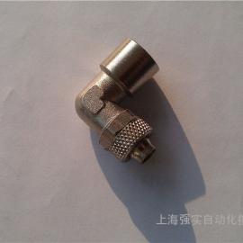 金属内丝L型气接头