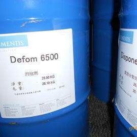大量出售海名斯德谦消泡剂6500
