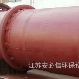 江苏气流式粉煤灰烘干机哪个厂家最便宜