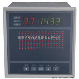 XSL系列高精度温度巡检仪