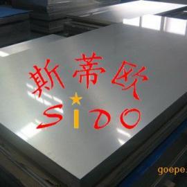 S500MC钢板