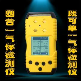 PLT-KS-H2便携式氢气检测仪H2检测仪氢气分析仪