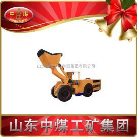 WJD-1地下电动铲运机