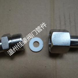 精品供应四氟压垫式密封的不锈钢对焊式直通终端仪表活接头