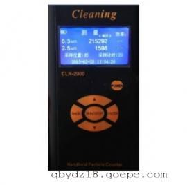 手持式智能PM2.5检测仪