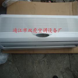 壁挂式水空调、风机盘管空调、井水空调、冷热水空调、风盘