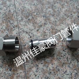 精品JB/T6381.3锥密封R螺纹对焊接式直通管活接头