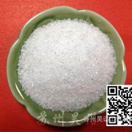 造纸分散剂聚丙烯酰胺pam