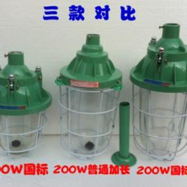 Bcd-100隔爆型防爆�簦ǖ�U式,吸�式