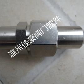 精品JB/T6383.1锥密封对焊接式直通中间管活接头
