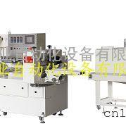 厂家直销FB系列颜料全自动热收缩包装机