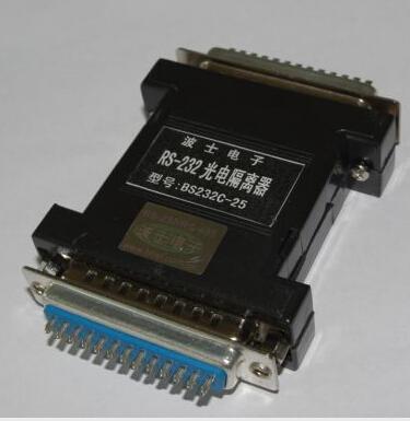 db-25针孔串口232光电隔离器bs232-25