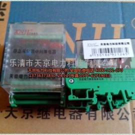 REBFT-1-DC110V1A-2H2D.防跳继电器