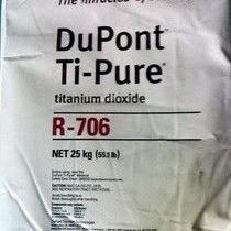 进口杜邦钛白粉R706