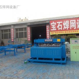 专利产品煤矿支护网焊网机煤矿支护网排焊机网片机焊接设备