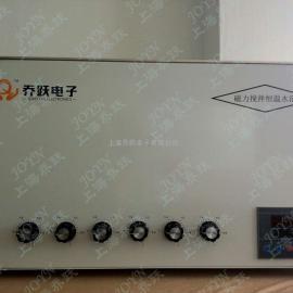 EMS-30磁力搅拌恒温水浴锅