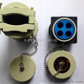 300A三相四线防爆插头插座 大功率4根线防爆航空插头插座