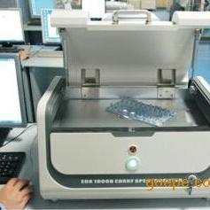 出租EDX1800rohs检测仪EDX3000Brohs仪