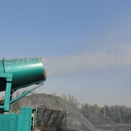 60米煤矿防爆雾炮机 雾炮射雾器 远程射雾器 环保除尘喷雾机