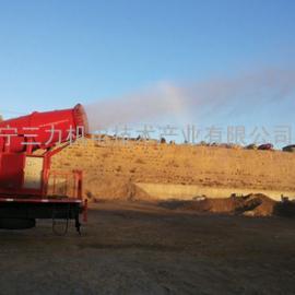 雾炮远程可车载型喷雾机远程雾炮除尘喷雾机远程雾炮除尘喷雾机