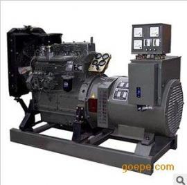 厂家直供20KW柴油发电机组单价