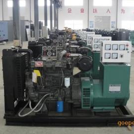 厂家直供40KW柴油发电机组