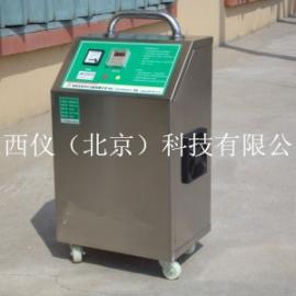 移动式臭氧发生器5g/h