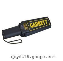 手持式金属香烟探测器、高精度金属香烟探测仪