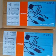 欧司朗103瓦汞灯HB0103/2