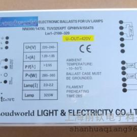 Loudworld电子镇流器320瓦