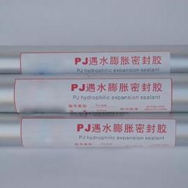 淮安聚氨酯膨胀密封胶生产厂家